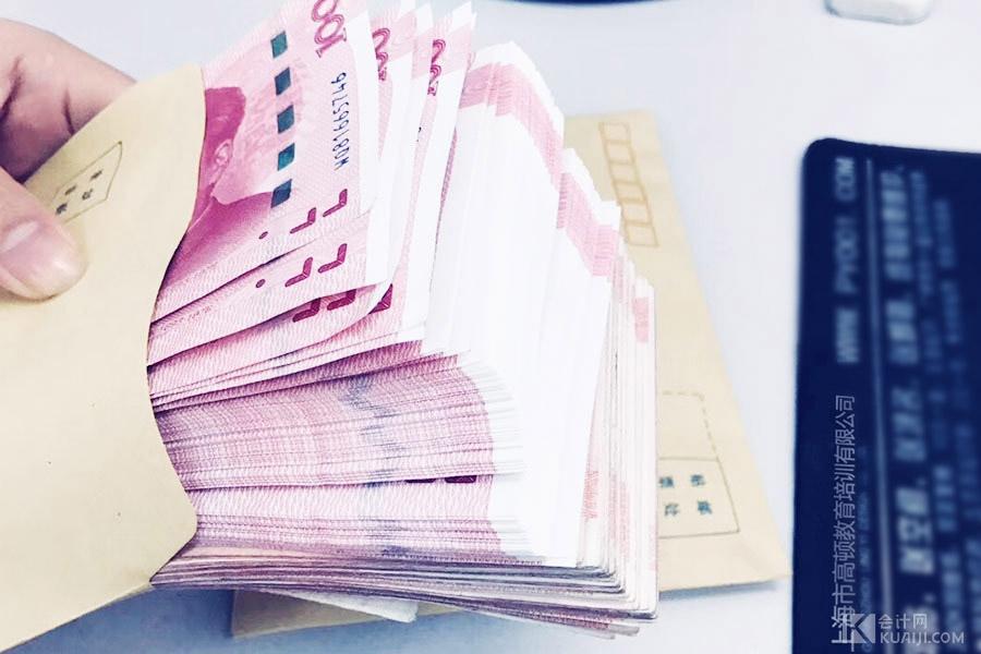汇算清缴的相关账务处理应该怎么做?有哪几种情况?