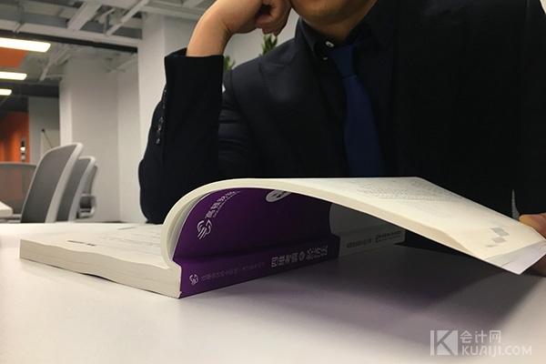 2020年初级会计职称考试报名问题集锦