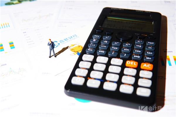 中级会计师月薪一般有多少?