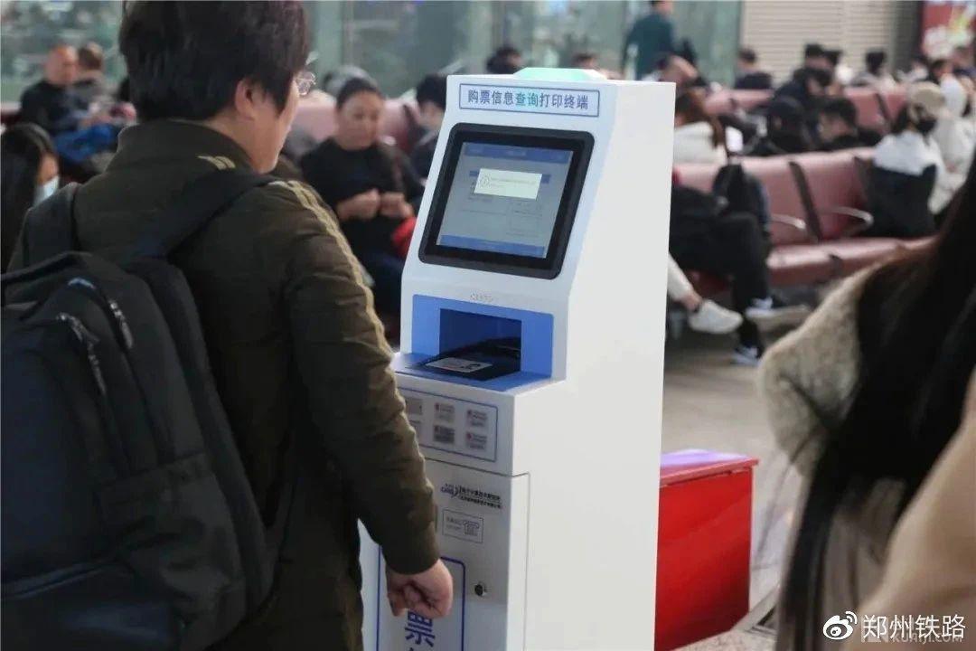 普速铁路实施电子客票
