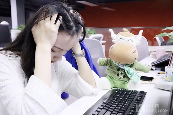 Excel实用技巧:如何做出PPT克隆动画?