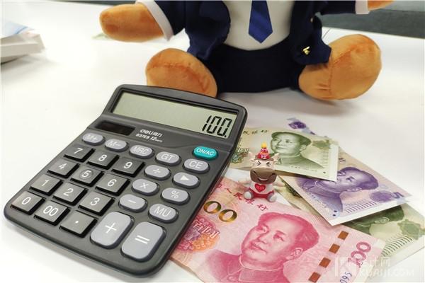 财务费用为什么会是负数?