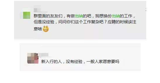 会计新人没有下载app送36元彩金经验送彩金200的网站大白菜成功上位?