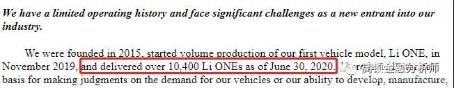 理想汽车交付超1.04万辆