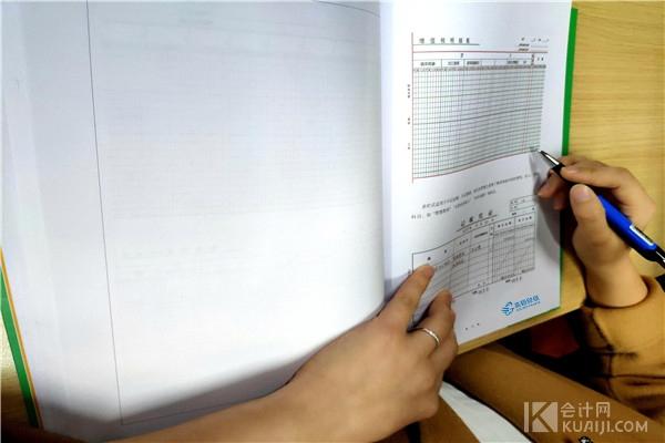 2020年ACCA7月考季成绩公布了吗?