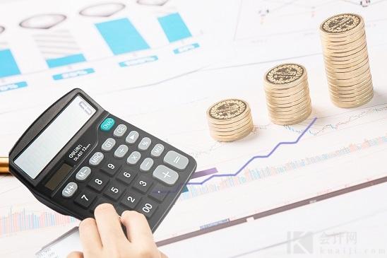 水利基金应该怎么做账?