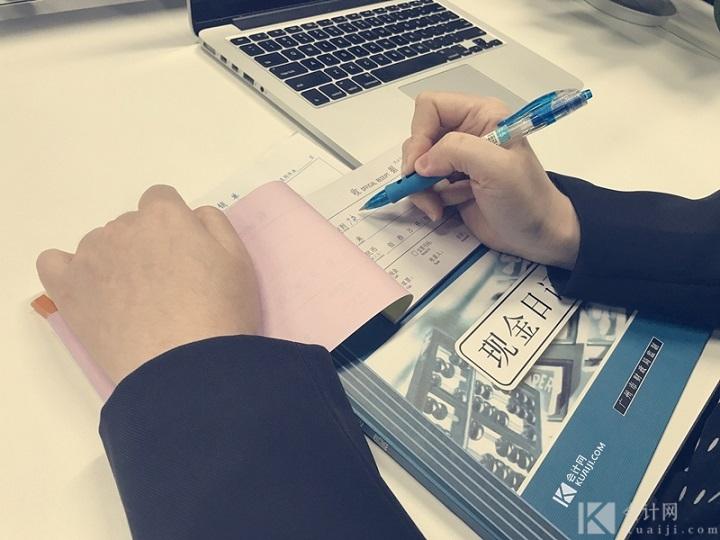 记账凭证应该怎么填写?