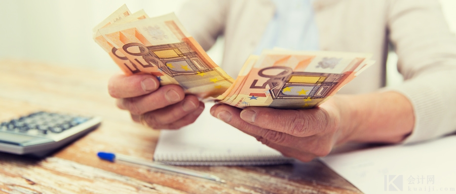 内账会计主要是做什么?