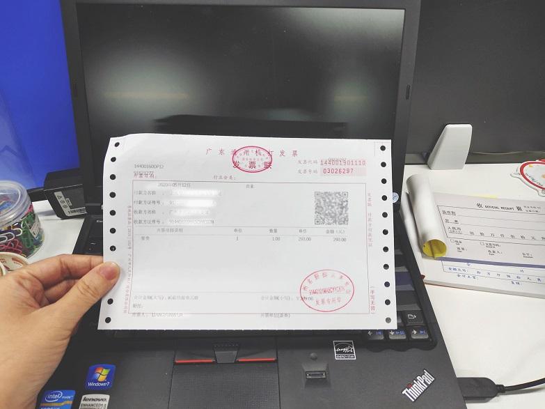 什么是虚开发票?