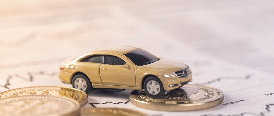 车辆保险及车船税分录