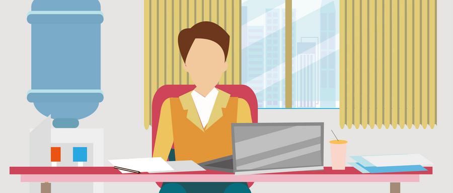 银行从业资格证如何申请?