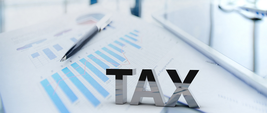 所得税为负数原因