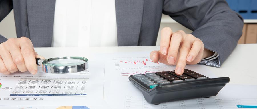 会计科目借贷方向