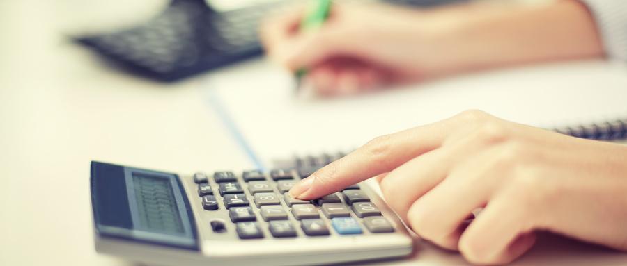 会计记账方法