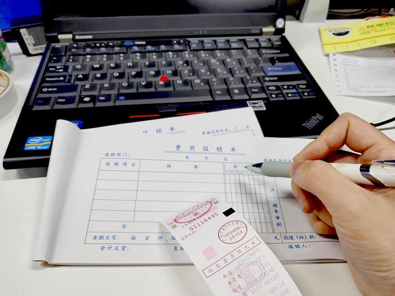 跨期发票如何处理?
