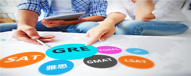 中级会计师考试特点是什么?