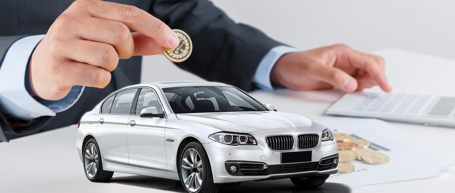 购买车辆分录