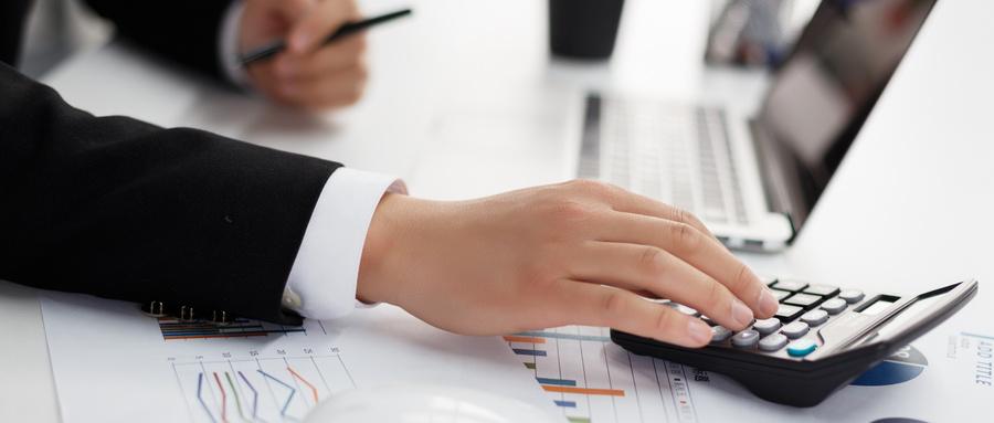 购入税控系统分录