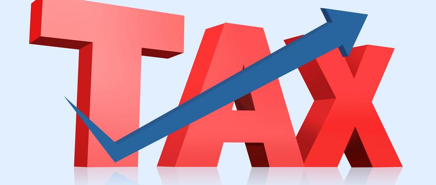 计提附加税做账