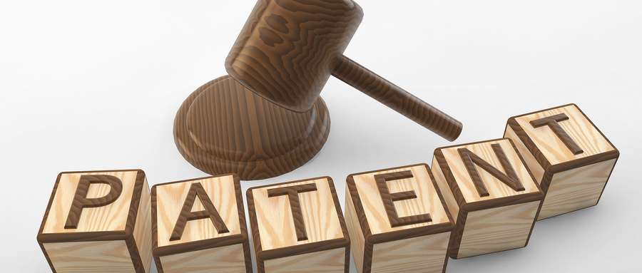 支付专利年费分录