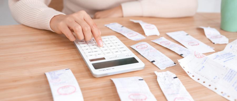 小规模纳税人虚开发票