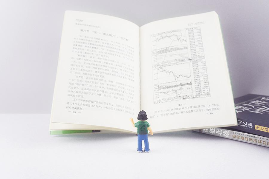 中级会计和初级会计考试难度差别有多大?