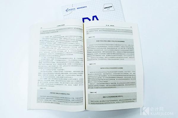 国际注册内部审计师CIA报考条件是什么?