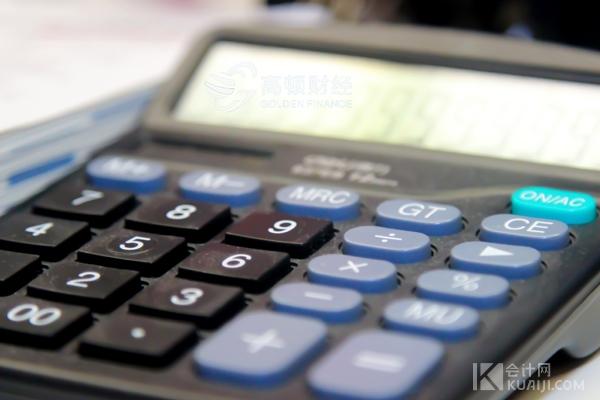 个体工商户要交哪些税?