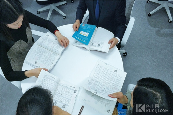 未来会计行业发展趋势有哪些?