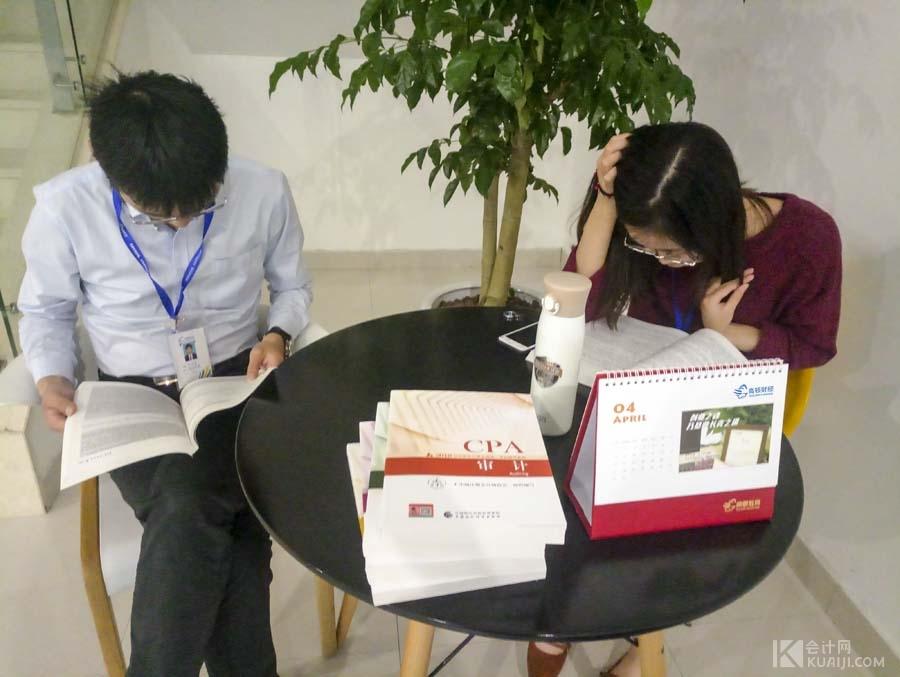2020年注册会计师报名流程及准考证打印时间