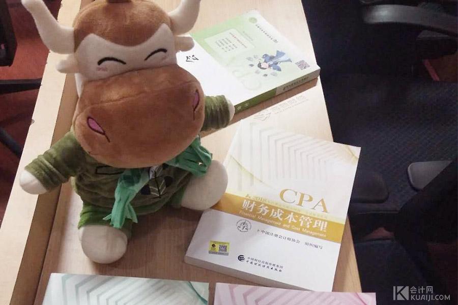 考USCPA到底有没有用?