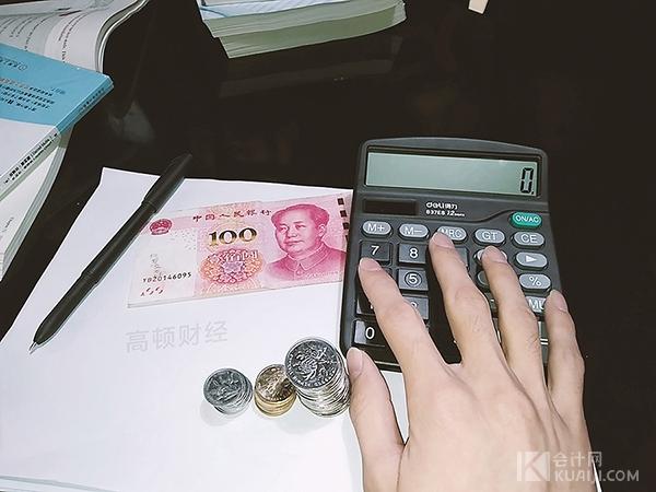 企业给员工发放的业务奖金怎么缴纳个税,如何计算