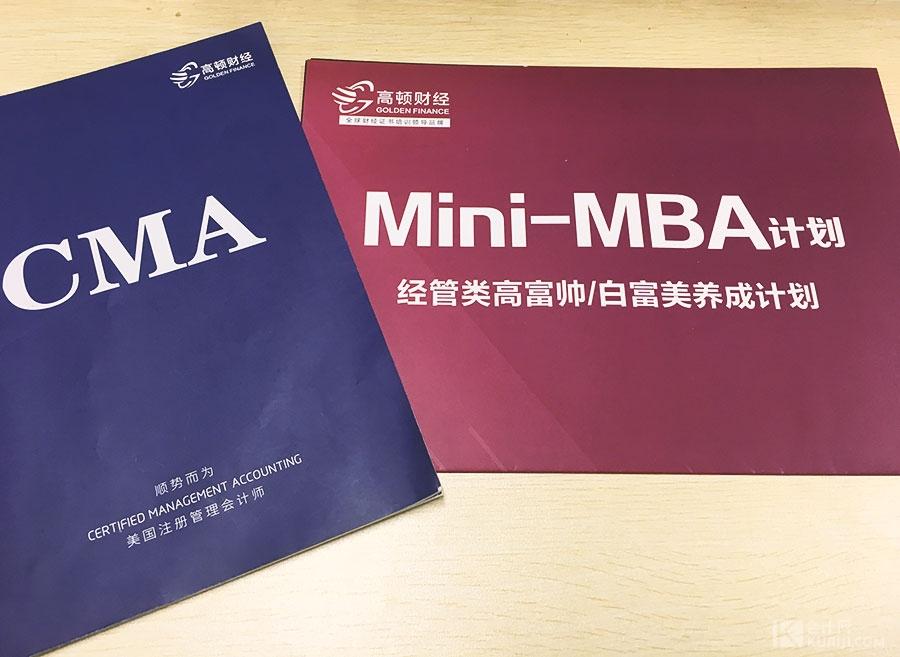 CMA考试怎么报名?报名的具体流程是什么?