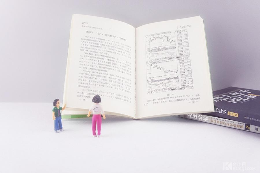 累计折旧是什么类型的会计科目?有哪些相关的账务处理?