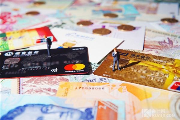 出售交易性金融资产该做什么样的账务处理?有关的现金股利和利息应该怎么记账?