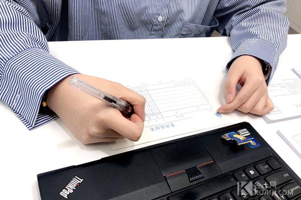 审计人员该如何做好个人职业规划?