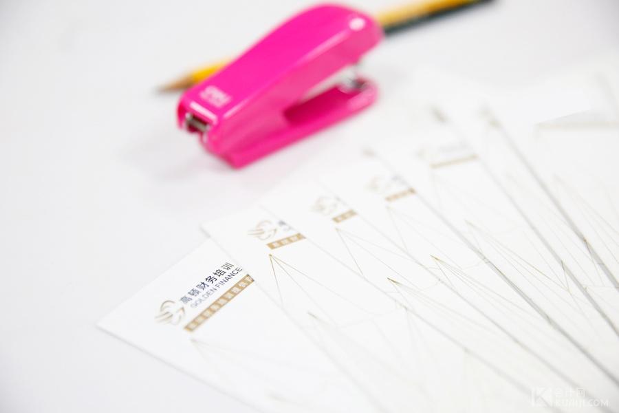 企业生产经营产生的费用,没有发票应该怎么做账?怎么做会计处理?