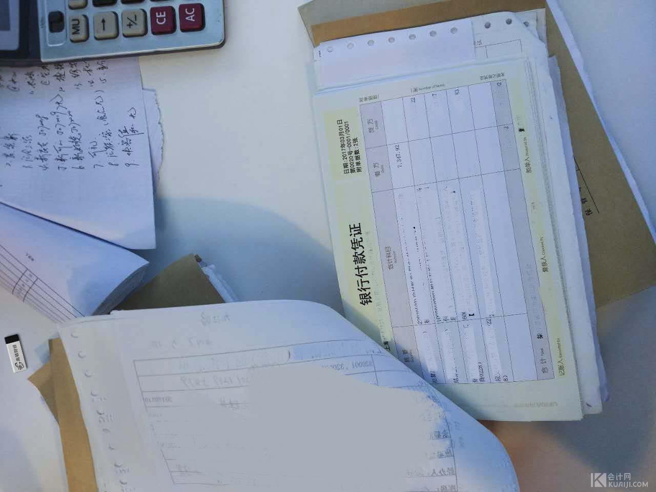 困难行业延长企业所得税补亏期限