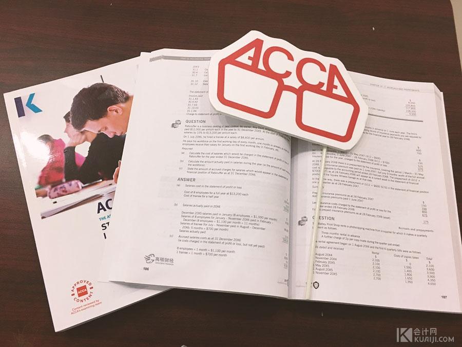 ACCA考试费用是不是很高?考试难度高吗?