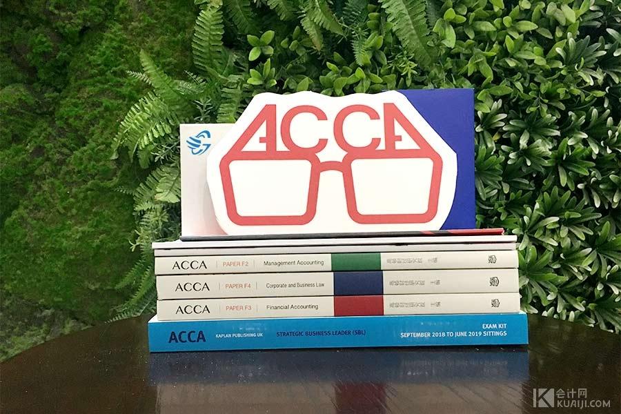 为什么这么多人考ACCA?很值钱吗?