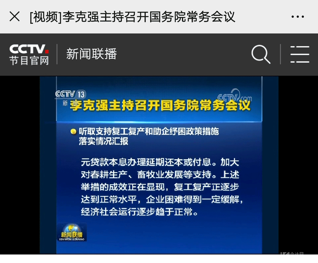 北京赛车历史记录