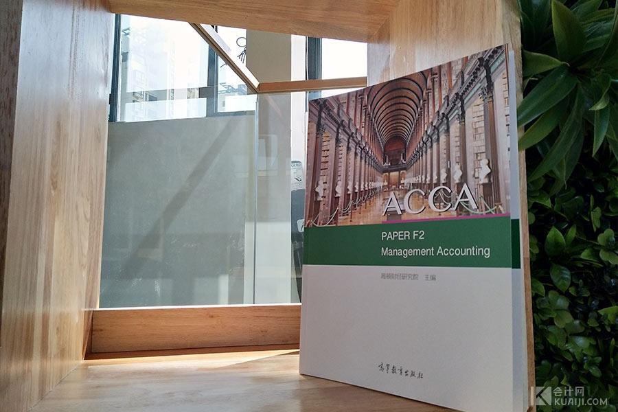 2020年ACCA考试时间到底在哪一天?