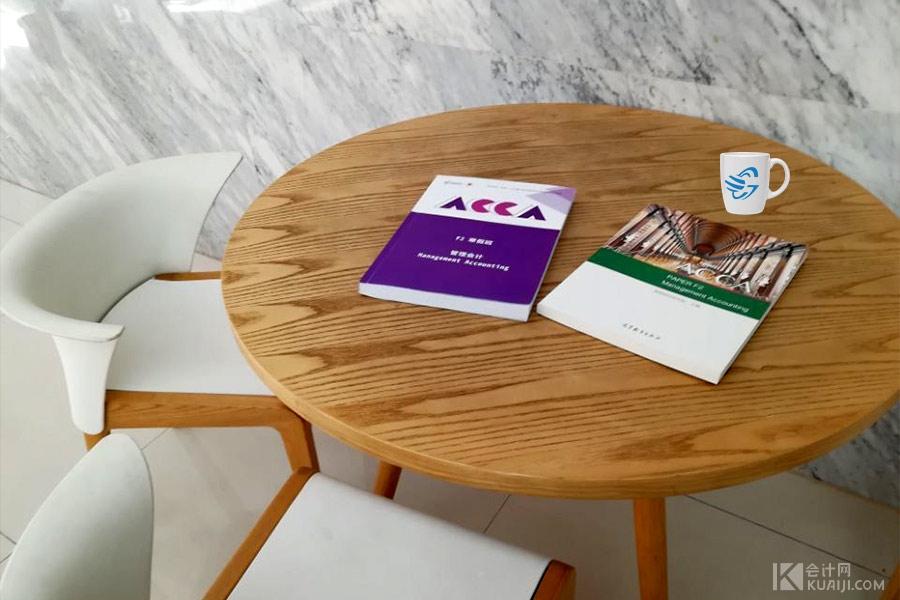 考取ACCA证书存在哪些优势?