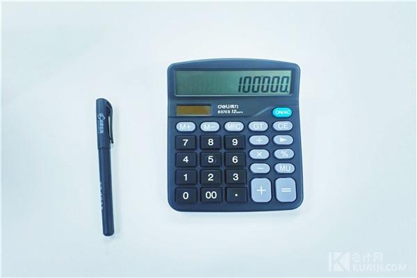 公司选用财务软件时注重哪些条件?