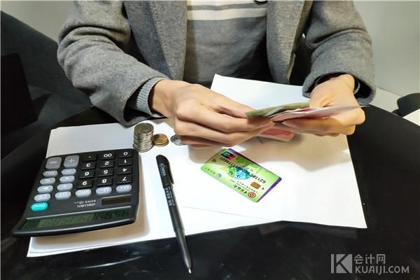开具应付票据时的会计分录是什么?