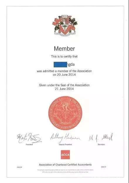 ACCA考试通过后能获得哪些证书?