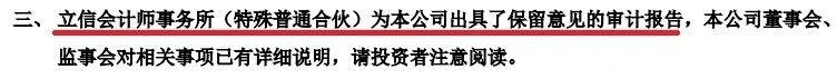 康美药业发布年报