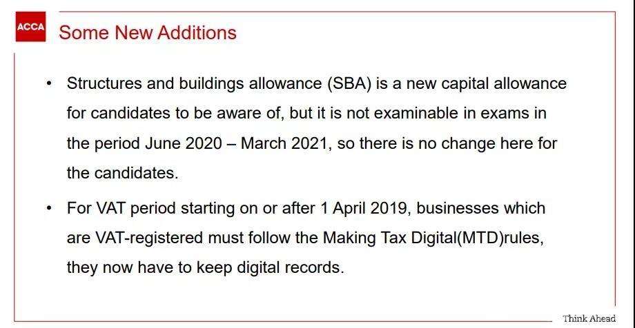 2020年ACCA考试大纲作出调整