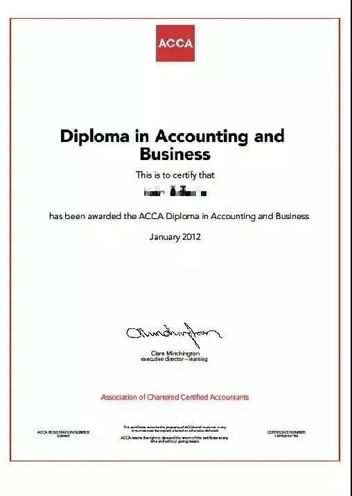 报考ACCA可以取得哪些证书?
