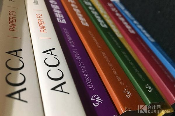 2020年ACCA考试常见问题大盘点